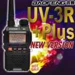 Baofeng UV-3R plus