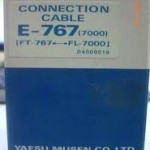 Yaesu E-767